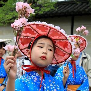 Japonsko 2016