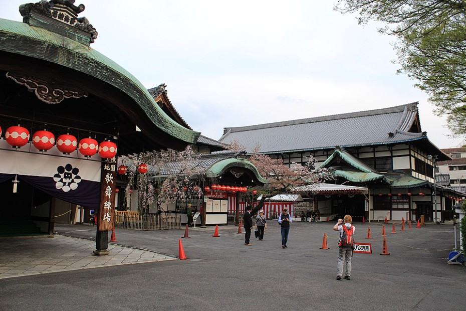 Divadlo ve čtvrti Gion