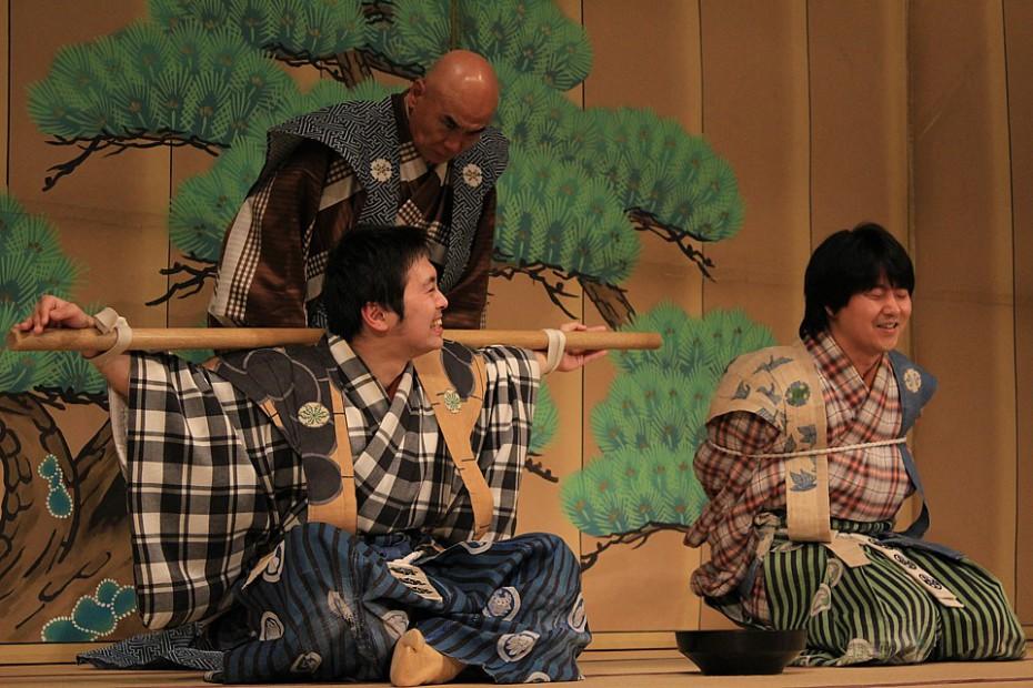 Veselohra se třemi herci kjogen
