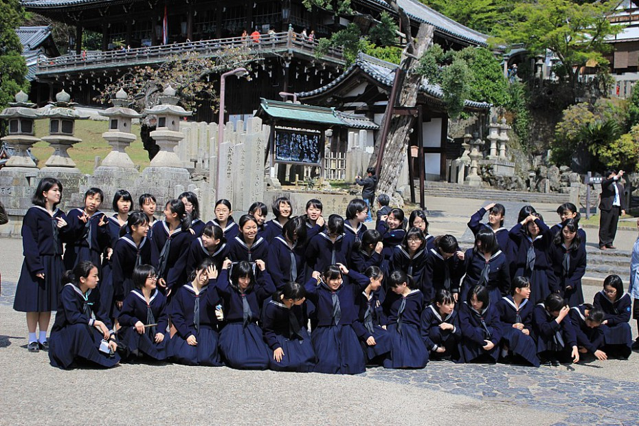 Školní zájezd pod chrámek Otaimatsu