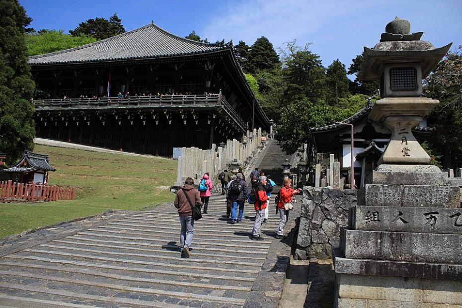 Stoupáme ke chrámu Otaimatsu