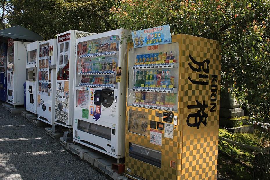 Všudepřítomné automaty na pití, tzv. vending machines
