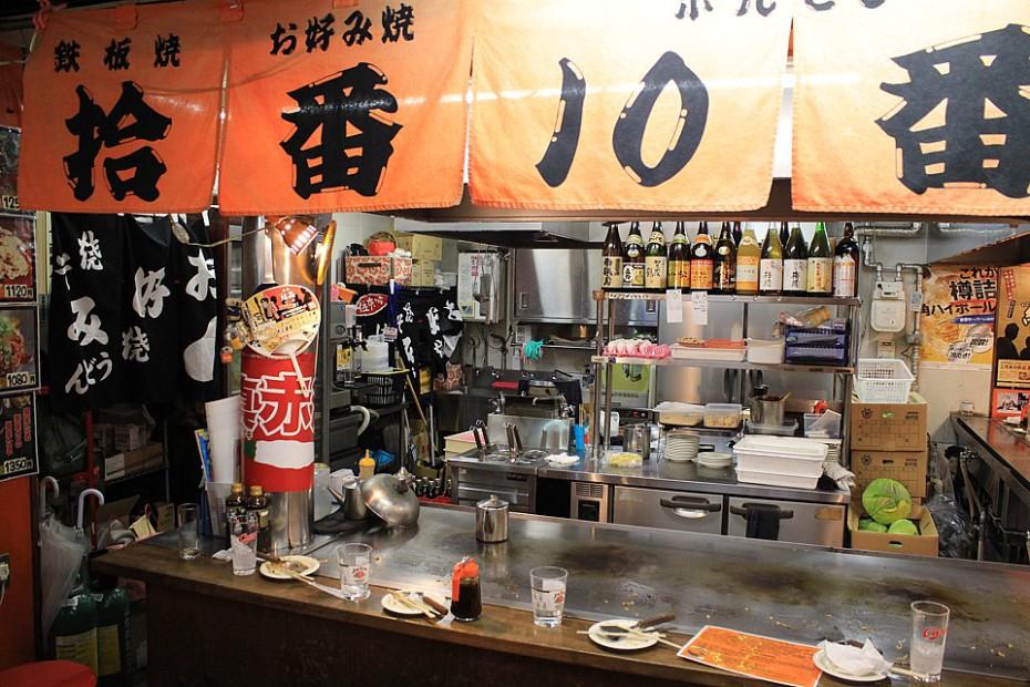 Útulná izakaja v Hirošimě