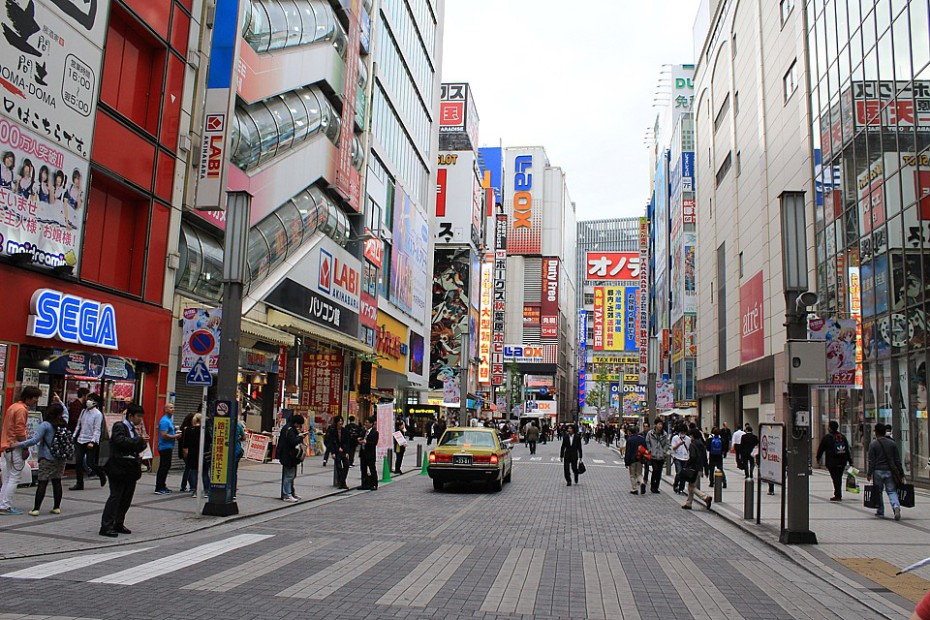 Ulice před Akibahara Station