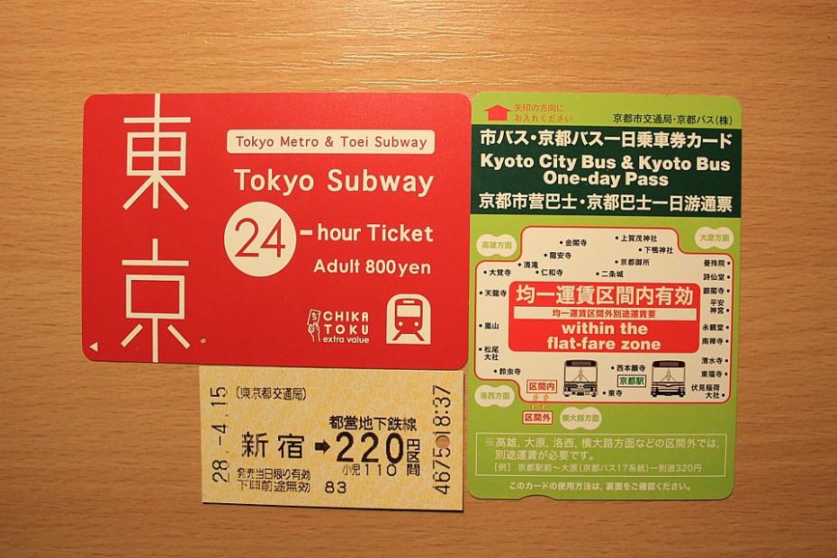 Zleva: 24hodinová jízdenka do Tokijského metra, celodenní busová do Kjóta, nejmenší klasická do Tokijského metra