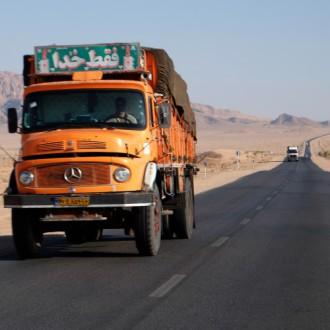 IRAN – trailer